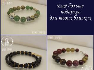 Встречай новую коллекцию браслетов для новогодних подарков на твой изысканный вкус.